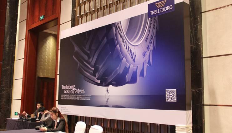 特瑞堡轮胎工业产品(邢台)有限公司