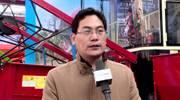 专访河北农哈哈机械集团有限公司副总经理 刘从斌