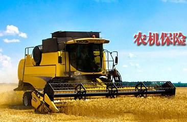 河南产粮大县告别县级保费补贴