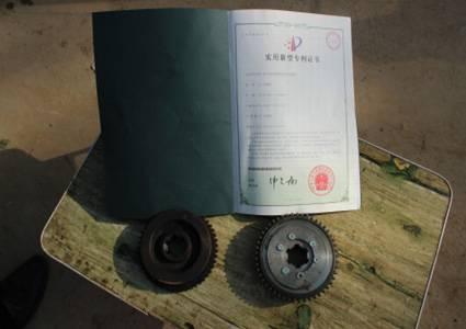 猕猴桃果园旋耕作业安全操作新机具