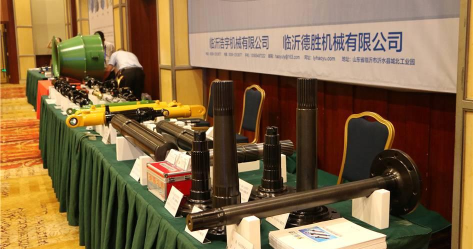 临沂浩宇机械有限公司产品展示