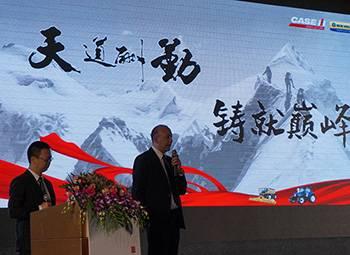 2017凯斯纽荷兰工业中国农业机械经销商大会