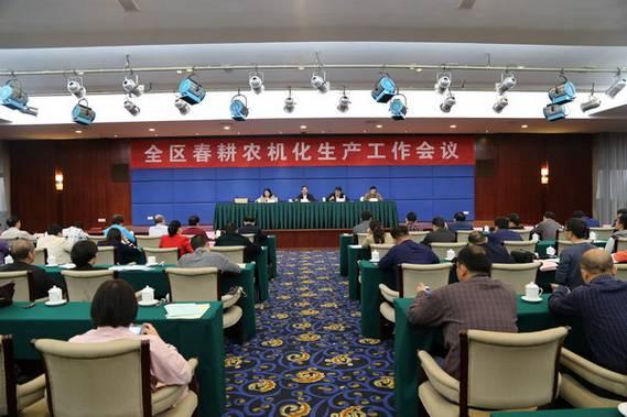 广西自治区春耕农机化生产工作会议召开
