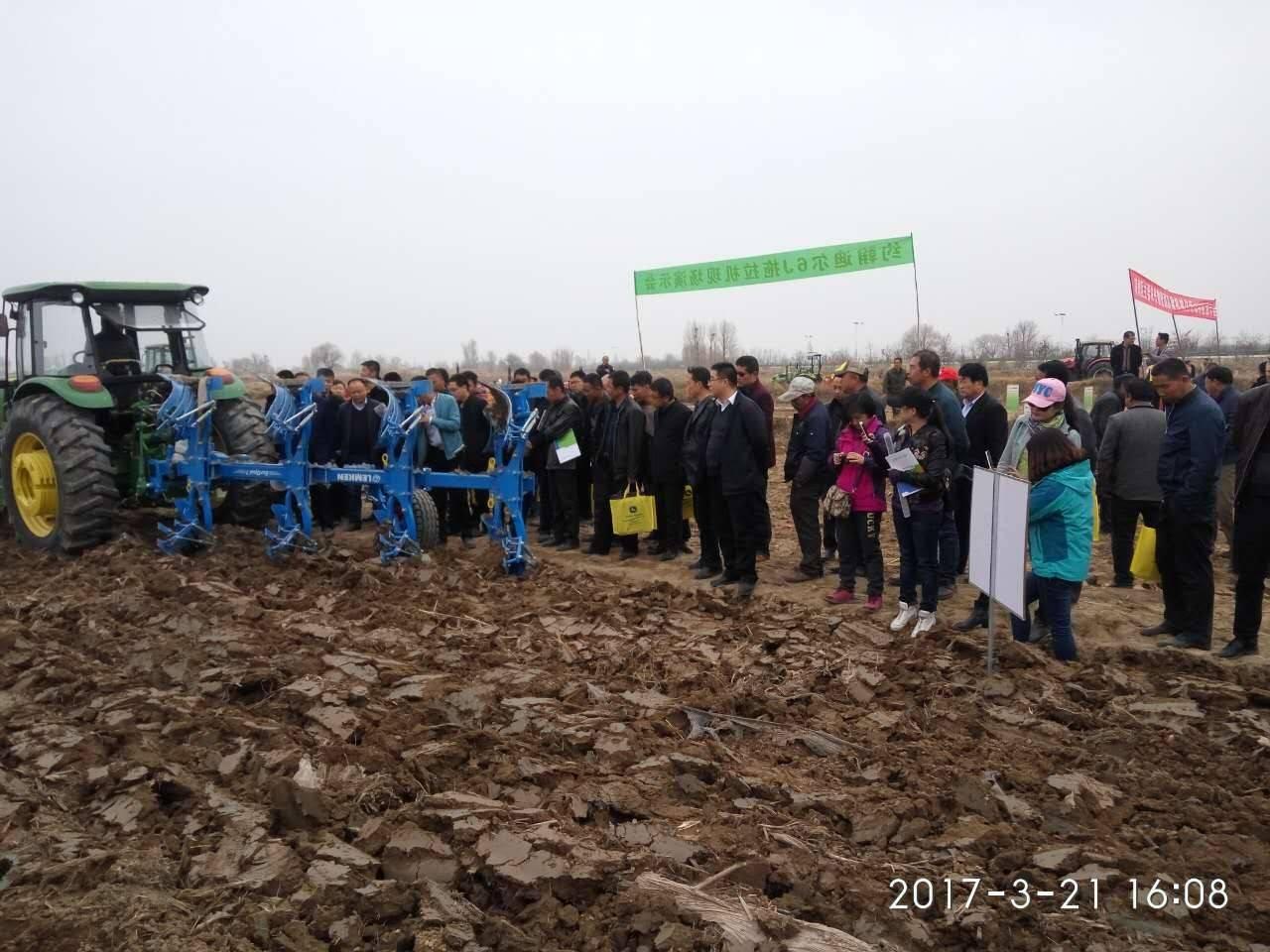 山西省关于下达2017年全省农机系统目标任务计划的通知
