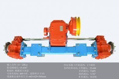 浙江海天4YZWF-J600A系列驱动桥。