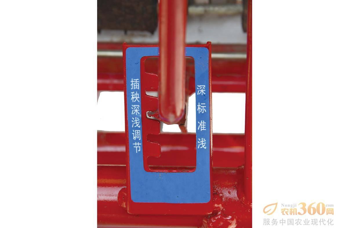插秧深浅调节手柄,采用前置机械式结构,操作方便,不用停车,随时调节到理想插秧深度。