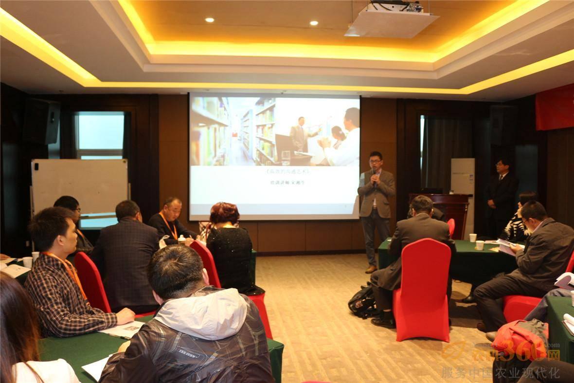 """3月28日,农机360网农机商学院课程——""""高效沟通能力提升""""课程在北京开课。"""