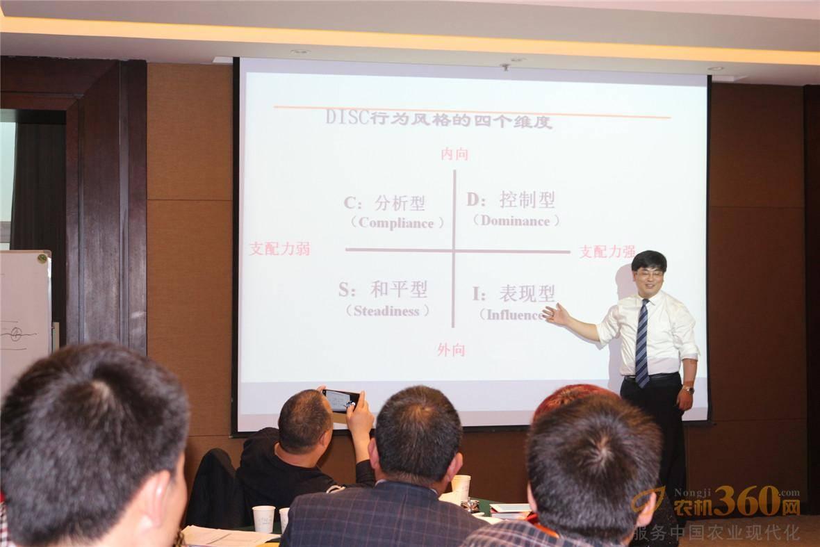 宋老师结合案例分析DISC行为风格。