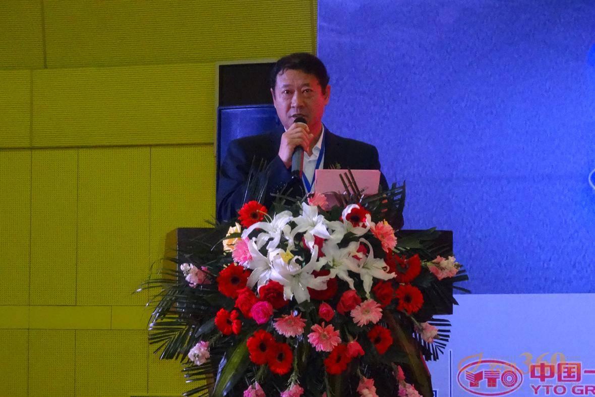 中国农业机械协会会长陈志为上线仪式致辞。