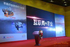 """中国一拖在农机行业率先推出""""东方红e购商城"""",正式开启了""""互联网+农机""""的新商业模式。"""