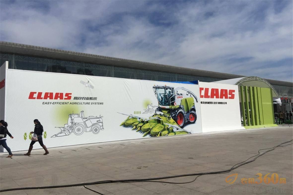 CLAAS展台后的高效农业系统图
