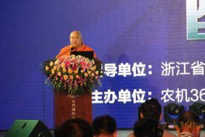 农机360网总裁吴克铭先生发表致辞。