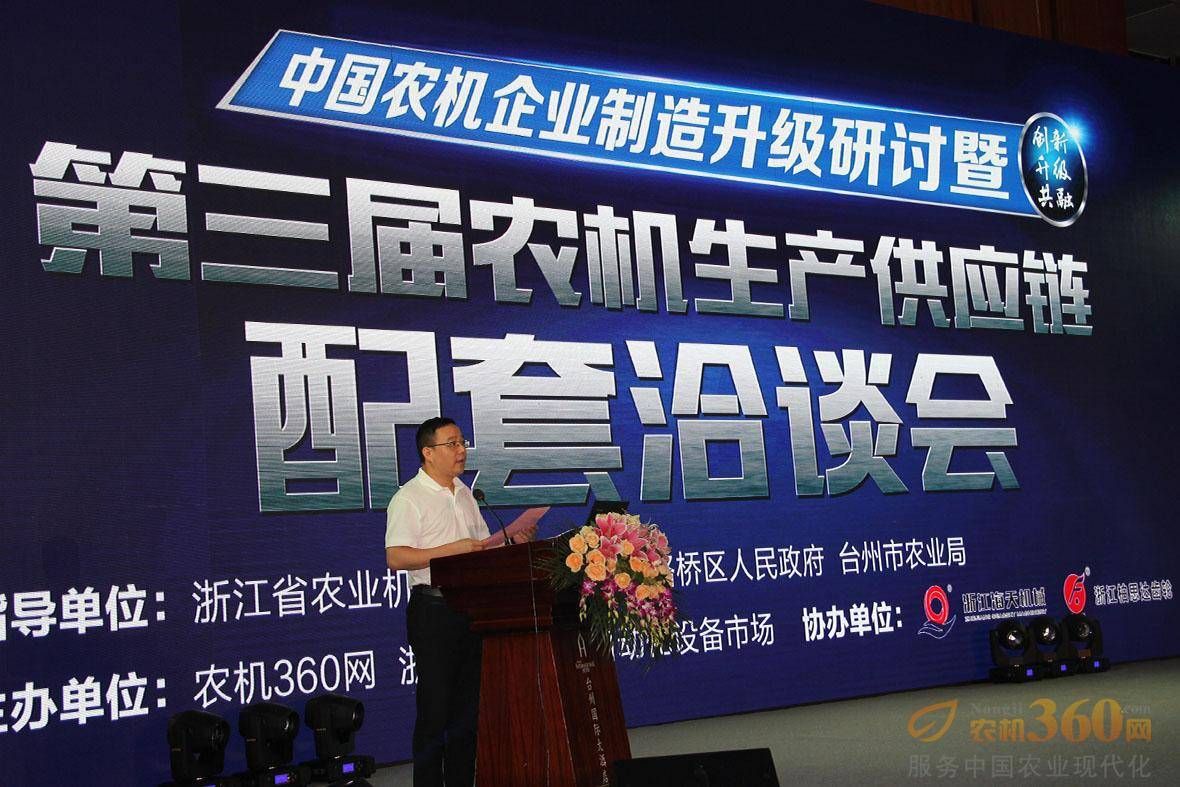 台州市路桥区人民政府副区长杨正敏先生为本次活动致辞。