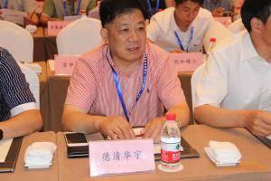 江德清华宇链传动有限公司总经理孙金水。
