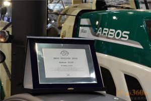 雷沃阿波斯拖拉机荣获国际专业奖项