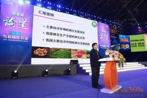 陈学庚上台发表演讲。