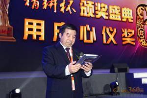 合作社理事长陈领用农机帮为用户心仪奖开奖。