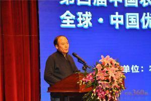 潍坊谷合传动技术有限公司董事长李俊年为启动仪式致辞。