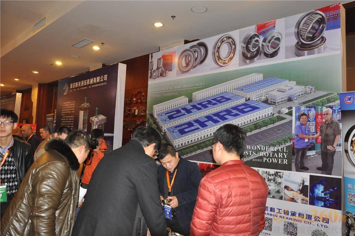 哈尔滨中航科工轴承有限公司。