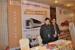 苏州领创激光科技有限公司。