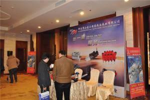 邢台市小龙王精密液压泵业有限公司。