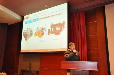 一拖(洛阳)柴油机专场产品推介会。