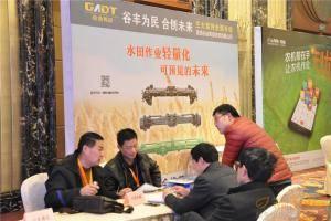 潍坊谷合传动技术有限公司产品亮相。