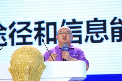 """大田农社吴克铭总裁以""""物联网信息技术与农机企业发展机遇""""为论题为本次专场论坛做了完美收官。"""