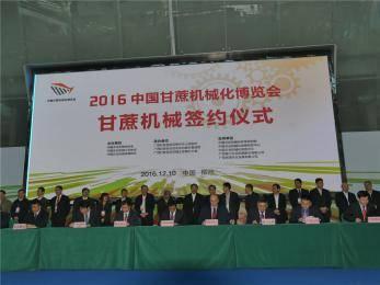 凯斯甘蔗收获机亮相2016中国甘蔗机械化博览会