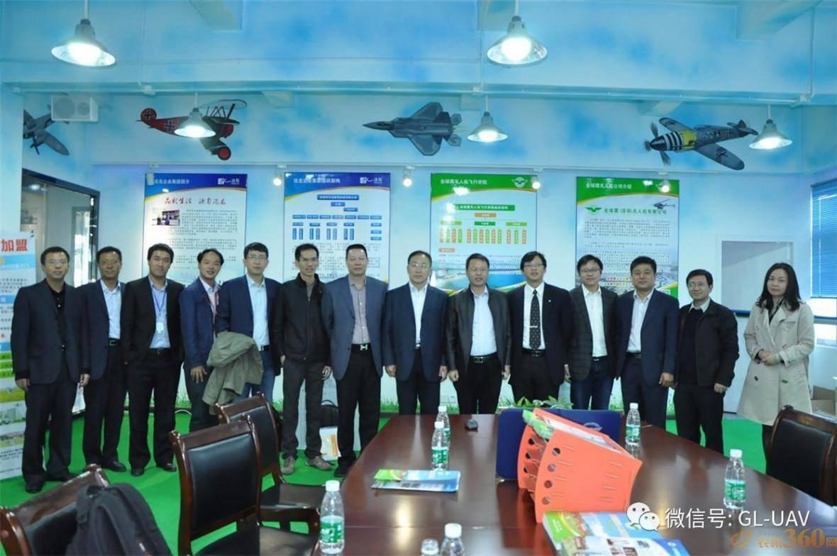 北航领导、深圳大运软件小镇领导在全球鹰会议室合影留念。