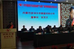 内蒙古的经销商代表安灵义上台发言