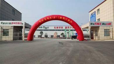 2017河南农有王春季订货会圆满落幕