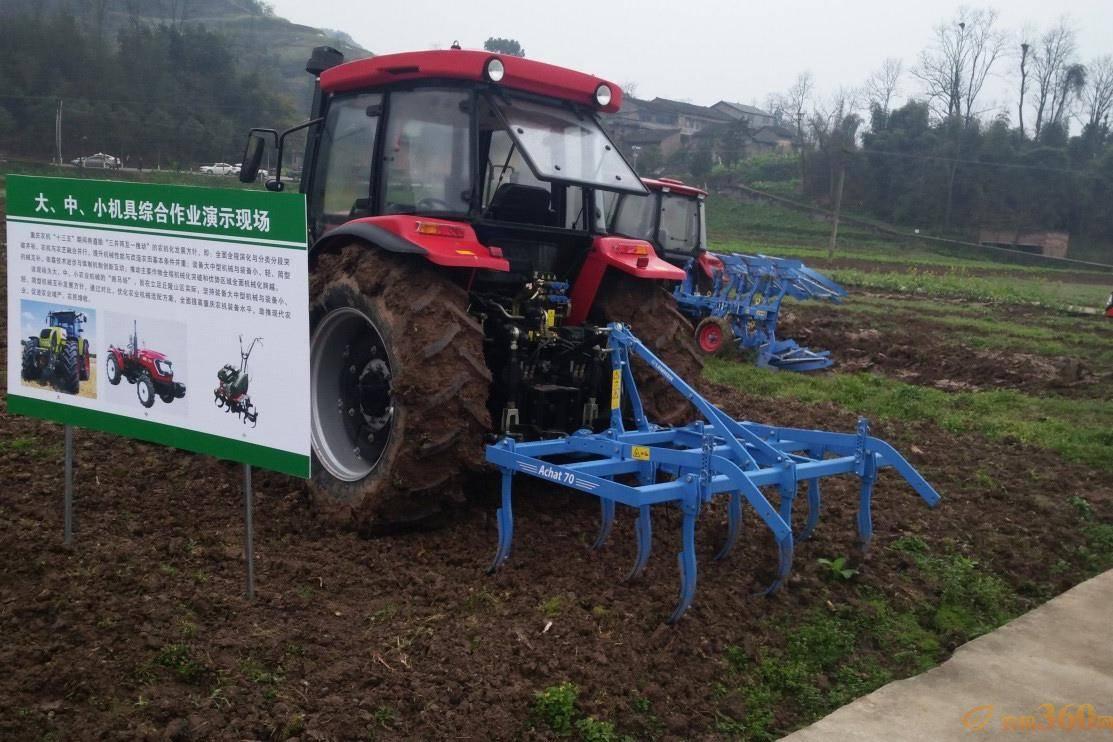 德国LEMKEN参加重庆市农业机械化现场演示会2
