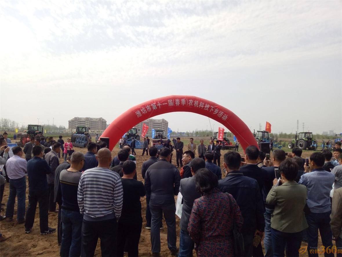 潍坊市、区、县及农机局领导致开幕词