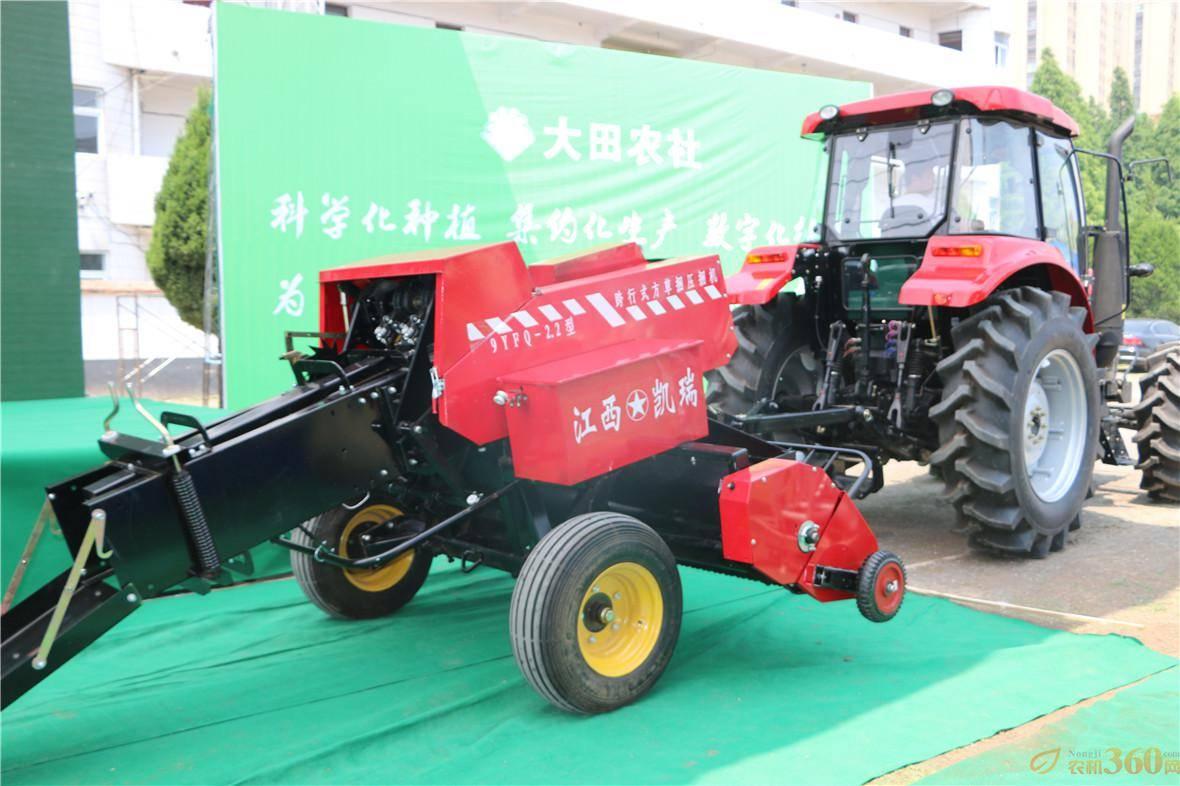 江西凯瑞9YFQ-2.2型跨行式方草捆压捆机