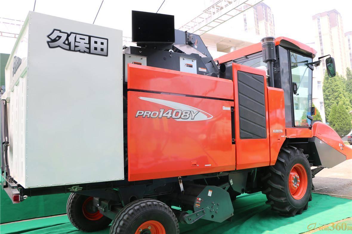久保田4YZB-3(PRO1408Y)玉米收割机