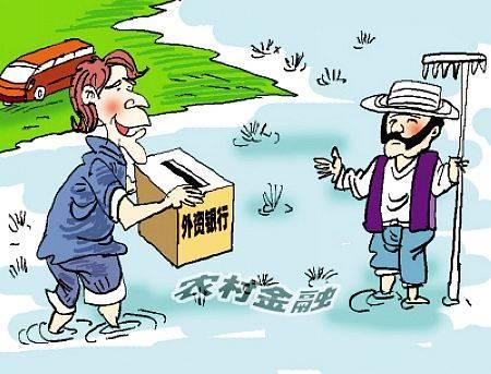 破解农民专业合作社金融支持的制约.jpg