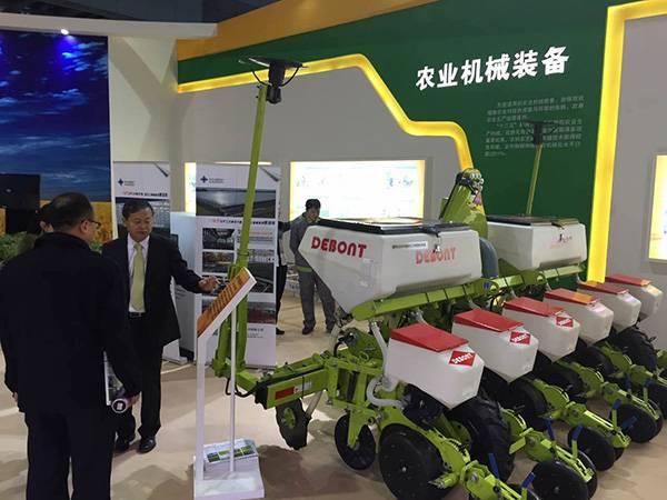 德邦大为亮相全国农业科技重大成果展展会2.jpg