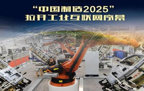 资料图   作为中国机械工业领域老资格的领导者之一,原机械工业部副部长沈烈初以其数十年的从业经验,特别是扎实深厚的专业功底,以及求真务实的工作作风,对德国工业4.0以及未来中国智能制造的发展提出了非常有见地的意见及建议。与之交流过的一些企业界人士评价,这是一个自工业4.