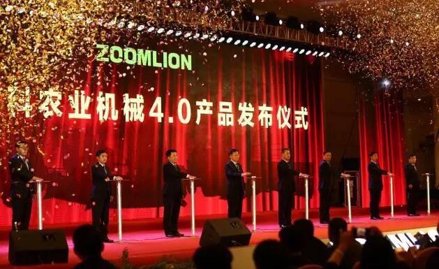 中联重科农业机械2017年商务年会3.jpg