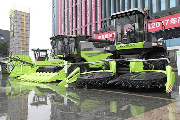 绿色节能 智创未来 中联重科农业机械发布4.0系列新品