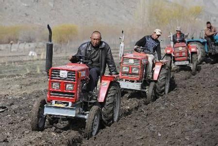 西藏关于印发《西藏自治区2015-2017年农业机械购置补贴实施办法》(2016年修订版)的通知