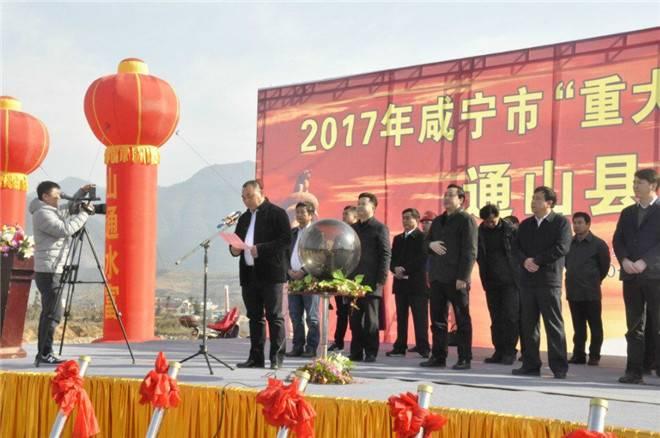 星光玉龙投资3.5亿元 新工厂奠基仪式隆重举行