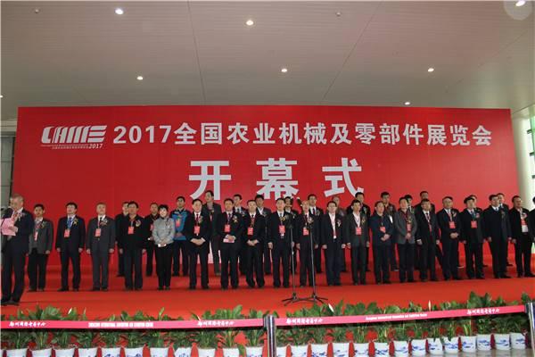 400余家国内外农机企业参展郑州春季会