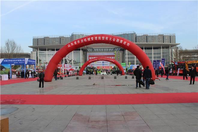 2017山东装备博览会暨山东农机展在济南召开