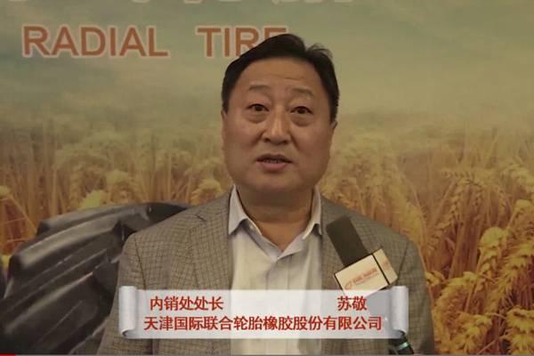天津国际轮胎集团有限公司:陪你丈量足下的土地