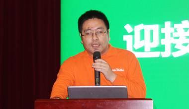 """大田传媒运营总监王凌云作""""迎接新挑战,开创营销服务新模式""""的报告"""