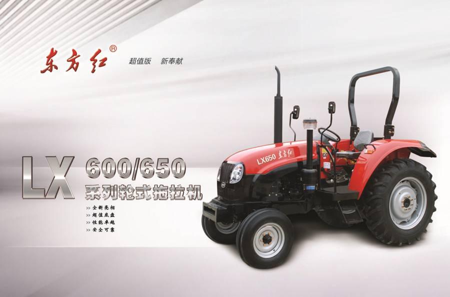 东方红LX650轮式拖拉机