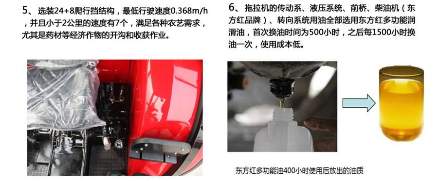 东方红LX1254轮式拖拉机