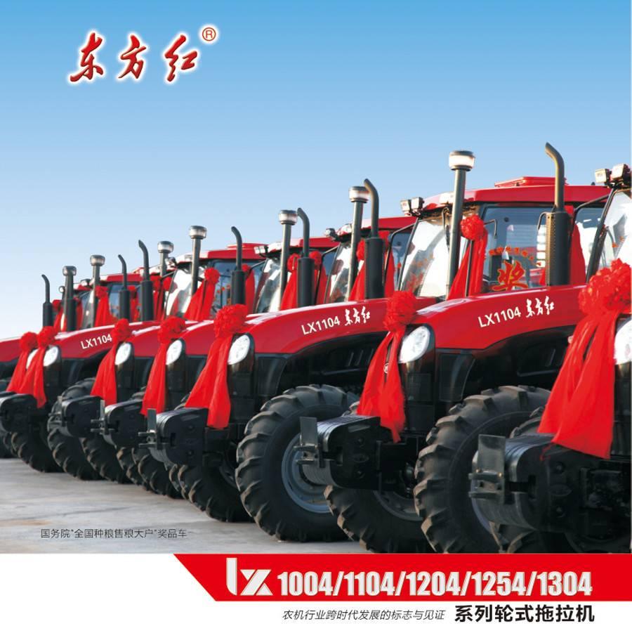 东方红LX1104轮式拖拉机